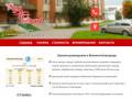 Розаветров53.рф — Гостиница Роза Ветров, эконом размещение в Великом Новгороде
