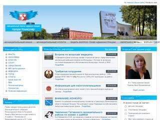 Kommunar.spb.ru