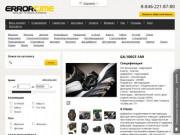 Интернет магазин продаёт наручные часы Casio (Россия, Самарская область, Самара)