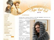 """Меховой салон """"Golden Fox"""" - модные изделия из меха и кожи"""