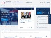 Российский экспортный центр (РЭЦ)