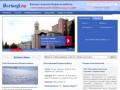 Borisogl.ru — Фирмы Борисоглебска, бизнес-портал города Борисоглебск (Воронежская область, Россия)