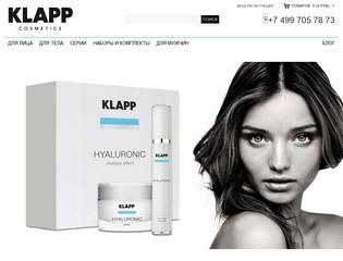 Интернет магазин немецкой косметики KLAPP