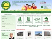 Недвижимость в Липецке | Объявления о продаже и цены