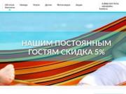 Жилье Островок. Онлайн-бронирование. (Россия, Нижегородская область, Нижний Новгород)