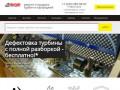 ПроТурбо   ремонт и продажа турбин и картриджей (Россия, Свердловская область, Екатеринбург)