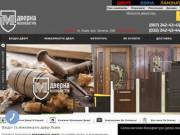 Команія Дверна Мануфактура займається виготовленням, продажем та монтажем вхідних та міжкімнатних дверей. (Украина, Львовская область, Львов)