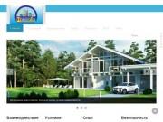 Агентство недвижимости - НОВОСЁЛ недвижимость Ессентуки
