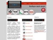Medіamart - официальный сайт