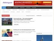 Сайт о Калининграде (Россия, Калининградская область, Калининград)