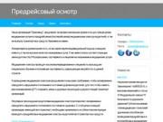 Предрейсовый и послерейсовый медосмотр водителей (Россия, Тюменская область, Тюмень)