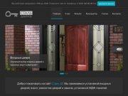 Стальные двери в Дмитрове