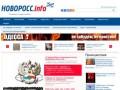 Новости Крыма от Новоросс.info