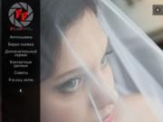 """""""FilmFoto"""" - профессиональная фотосъемка и видеосъемка свадеб, юбилеев, детских праздников, студийная съемка (Челябинская область, г. Коркино, тел. +7 (908) 0405555)"""