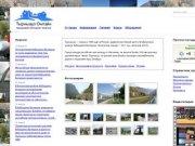 Тырныауз Онлайн. Сайт города Тырныауз Кабардино-Балкария