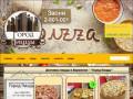 Предлагаем заказать пиццу дешево. Звоните по тел. 2-801-001. (Россия, Нижегородская область, Нижний Новгород)