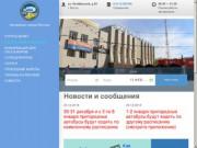 - Автовокзал города Якутска