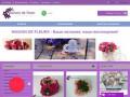 «Maison de fleurs - Дом цветов» - оригинальные букеты на любой вкус (Украина, Киевская область, г. Киев)