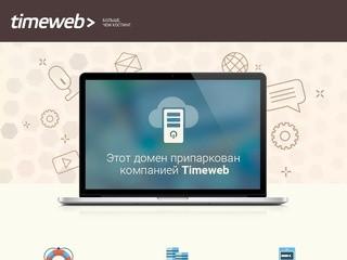 Доставка товаров из ИКЕА - Киров и Кировскую область
