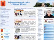 Goroduglich.ru