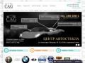 Продажа и установка автомобильных стёкол в Казани (Россия, Татарстан, Казань)