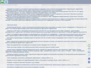 Ремонт и изготовление запчастей и узлов к гидравлике и оборудованию, запчасти. (Украина, Запорожская область, Мелитополь)