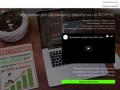 Wall street bot программа по заработку на форекс (Россия, Ленинградская область, Санкт-Петербург)