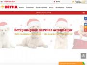 Товары для кошек. Быстрая доставка. (Россия, Нижегородская область, Нижний Новгород)