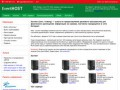 WEB-хостинг провайдер EventHost (г. Москва, Тел.: +7 9648201451)