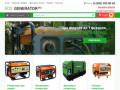 Продажа генераторов и комплектующих (Россия, Московская область, Москва)