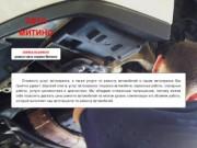 Авто Митино, Красногорск, СЗАО,  Строгино, Тушино, Зеленоград