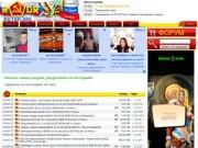 Rutor.org - свободный торрент-трекер