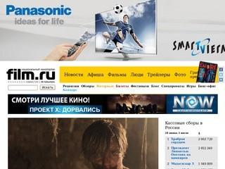 Национальный кинопортал Фильм.ру