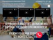 Строительство и проектирование деревянных, брусовых домов в Иркутске