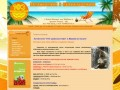 Туристическое удовольствие, удовольствие, туризм, заказать тур, египет, туроператор