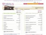 Работа в Перми. вакансии на сегодня в газетах. 59 ru. Резюме Перми