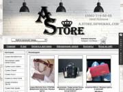 Интернет-магазин женских сумок и аксессуаров
