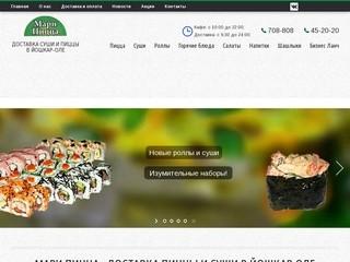 Компания «Мари Пицца» — Доставка суши и пиццы в Йошкар-Оле