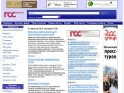 RCCnews.ru