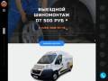Цена на ремонт порезов шин. Узнавайте по тел. 8 (499) 688-92-64. (Россия, Нижегородская область, Нижегородская область)