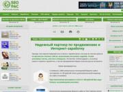 Рекламное агенство (Россия, Пермский край, Пермь)