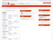 Северная Доска Бесплатных Объявлений - купить, продать, арендовать, обменять (Архангельская область)