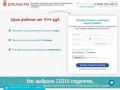 Diplom.FM - выполнение любой студенческой работы (Россия, Свердловская область, Екатеринбург)