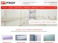Защита стен и углов | «ST PROF» Москва