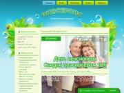 """Клининговая компания """"Эко-сервис"""" г. Сызрань - уборка помещений и прилегающих территорий"""