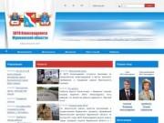 Официальный сайт Снежногорска