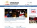 Управление МВД России по городу Екатеринбургу