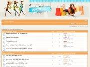 Ulpokupki.ru совместные покупки Ульяновск