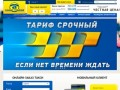 услуги легкового такси (Россия, Мордовия, Саранск)