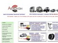 GPS\Глонасс мониторинг транспорта в Саратове без абонентской платы